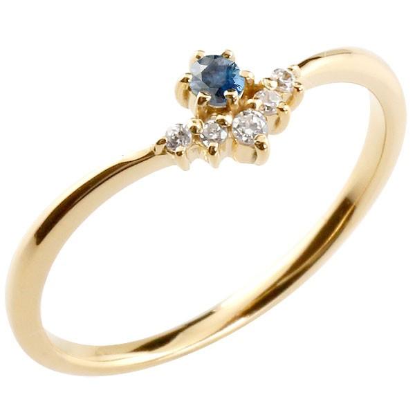 リング サファイア ダイヤモンド イエローゴールドk10 ピンキーリング 指輪 華奢リング 重ね付け 10金 レディース 9月誕生石