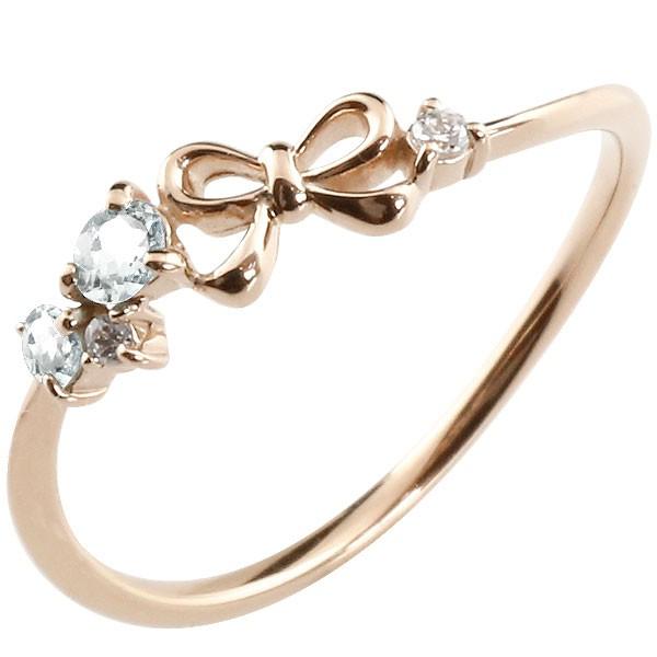 リボン リング アクアマリン ダイヤモンド ピンクゴールドk10 ピンキーリング 指輪 華奢リング 重ね付け 10金 レディース 3月誕生石