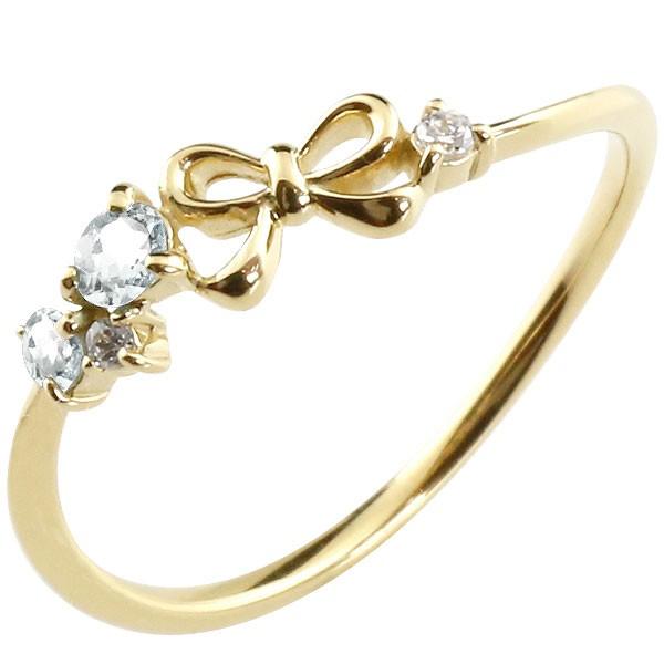 リボン リング アクアマリン ダイヤモンド イエローゴールドk10 ピンキーリング 指輪 華奢リング 重ね付け 10金 レディース 3月誕生石