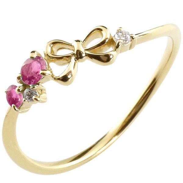 リボン リング ルビー ダイヤモンド イエローゴールドk10 ピンキーリング 指輪 華奢リング 重ね付け 10金 レディース 7月誕生石