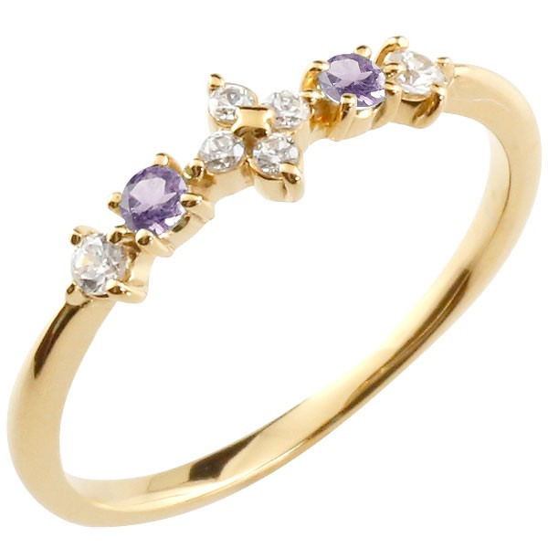 フラワー 花リング アメジスト ダイヤモンド イエローゴールドk18 ピンキーリング 指輪 華奢リング 重ね付け 18金 レディース 2月誕生石
