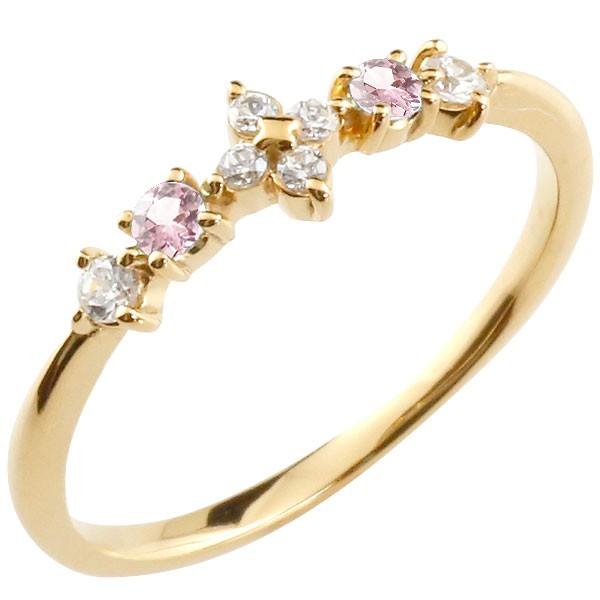 フラワー 花リング ピンクトルマリン ダイヤモンド イエローゴールドk18 ピンキーリング 指輪 華奢リング 重ね付け 18金 レディース 10月誕生石