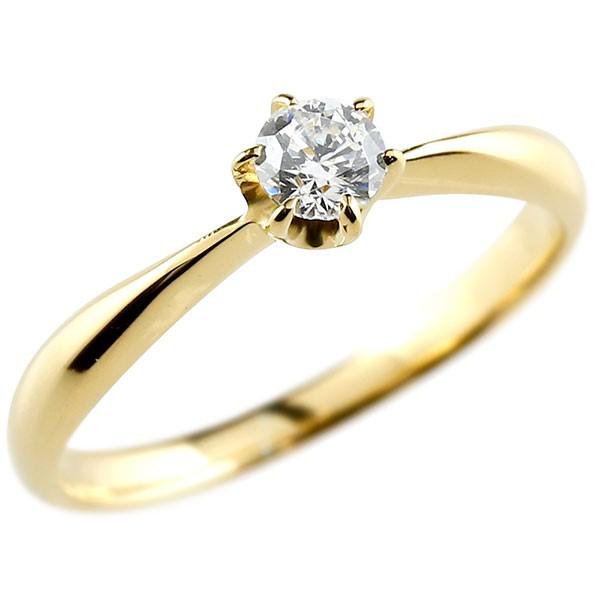 エンゲージリング イエローゴールドk18 ダイヤモンド 大粒 一粒 指輪 婚約指輪 リング ストレート
