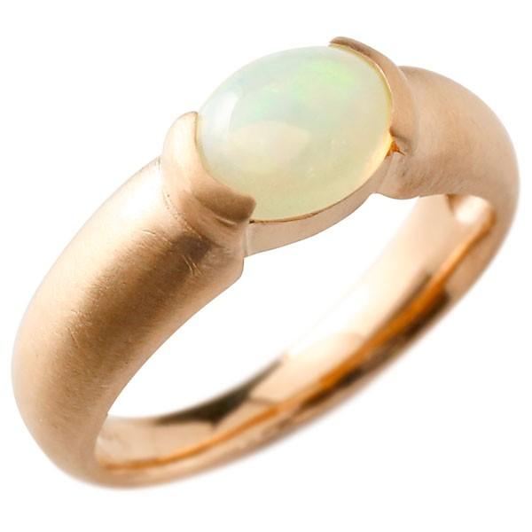 エンゲージリング ピンクゴールドk18 大粒 一粒 オパール リング ピンキーリング 指輪 18金 指輪