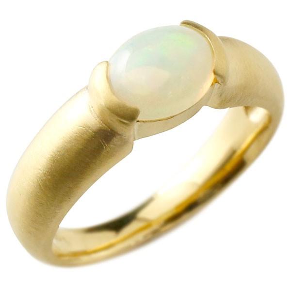 エンゲージリング イエローゴールドk10 大粒 一粒 オパール リング ピンキーリング 指輪 10金 指輪
