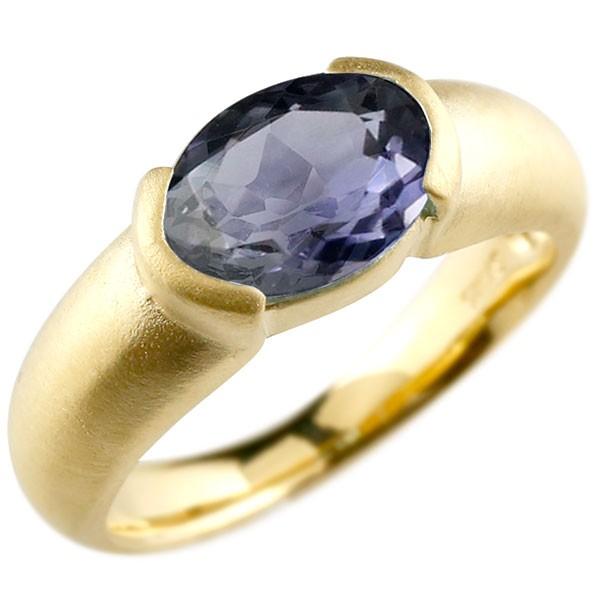 エンゲージリング イエローゴールドk10 大粒 一粒 アイオライト リング ピンキーリング 指輪 10金 指輪