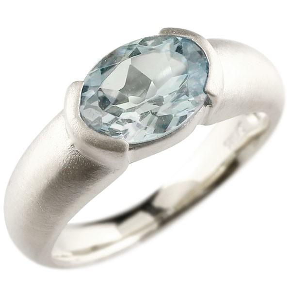 エンゲージリング ホワイトゴールドk18 大粒 一粒 アクアマリン リング ピンキーリング 指輪 18金 指輪