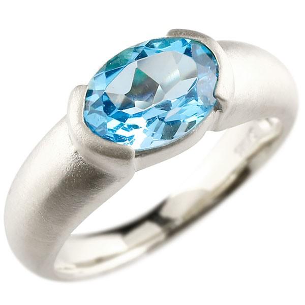 エンゲージリング ホワイトゴールドk18 大粒 一粒 ブルートパーズ リング ピンキーリング 指輪 18金 指輪