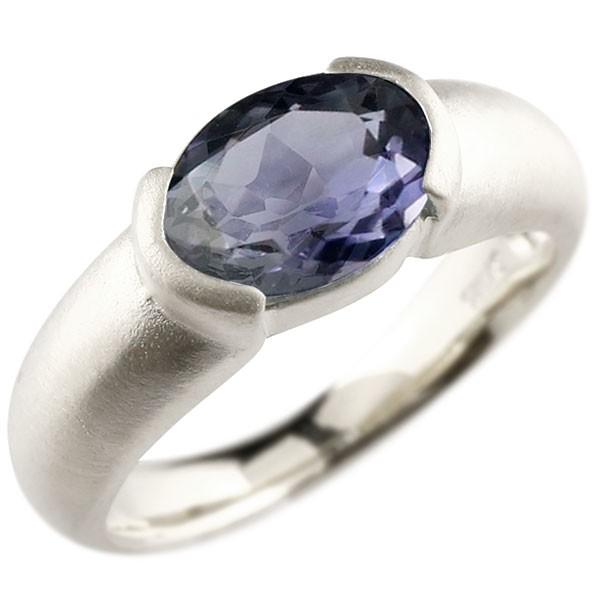 エンゲージリング プラチナ 大粒 一粒 アイオライト リング ピンキーリング 指輪 pt900 指輪