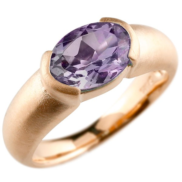エンゲージリング ピンクゴールドk10 大粒 一粒 アメジスト リング ピンキーリング 指輪 10金 指輪