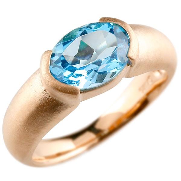 エンゲージリング ピンクゴールドk10 大粒 一粒 ブルートパーズ リング ピンキーリング 指輪 10金 指輪