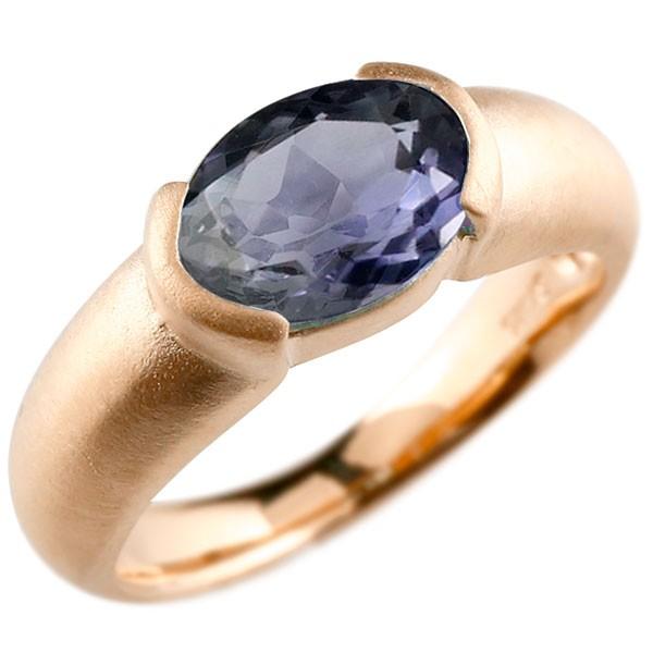 エンゲージリング ピンクゴールドk10 大粒 一粒 アイオライト リング ピンキーリング 指輪 10金 指輪