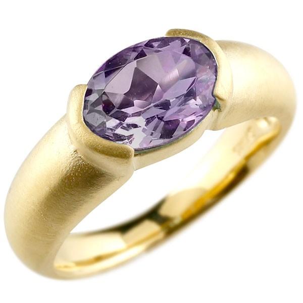 エンゲージリング イエローゴールドk10 大粒 一粒 アメジスト リング ピンキーリング 指輪 10金 指輪