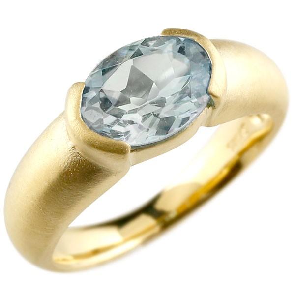 エンゲージリング イエローゴールドk18 大粒 一粒 アクアマリン リング ピンキーリング 指輪 18金 指輪
