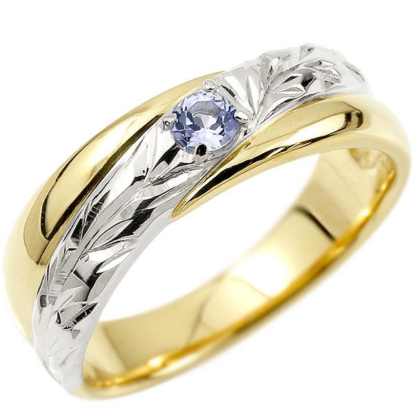 ハワイアンジュエリー 婚約指輪 プラチナ タンザナイト エンゲージリング ピンキーリング リング 指輪 一粒 イエローゴールドk18 18金コンビ 18k pt900