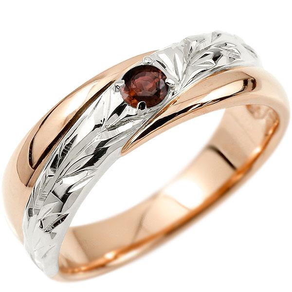 ハワイアンジュエリー 婚約指輪 プラチナ ガーネット エンゲージリング ピンキーリング リング 指輪 一粒 ピンクゴールドk18 18金コンビ 18k pt900
