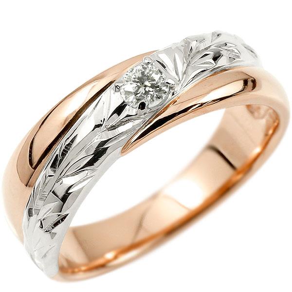 ハワイアンジュエリー 婚約指輪 プラチナ スワロフスキー キュービック エンゲージリング ピンキーリング リング 指輪 一粒 ピンクゴールドk18 18金コンビ 18k pt900