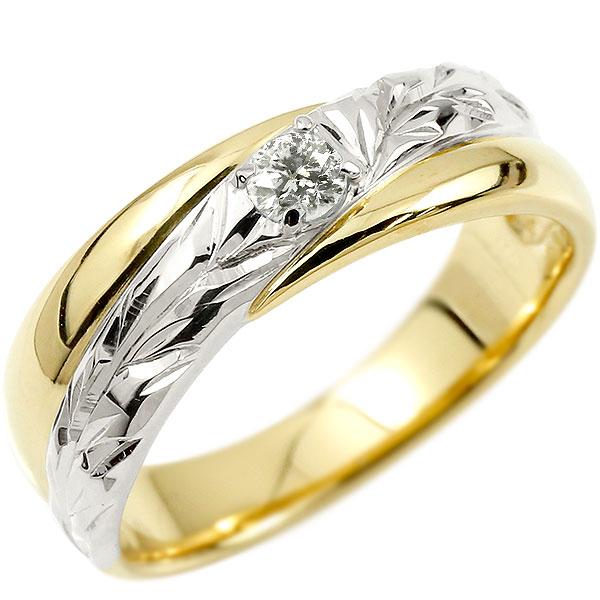 ハワイアンジュエリー 婚約指輪 プラチナ スワロフスキー キュービック エンゲージリング ピンキーリング リング 指輪 一粒 イエローゴールドk18 18金コンビ 18k pt900