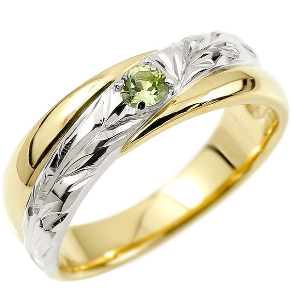 ハワイアンジュエリー 婚約指輪 プラチナ ペリドット エンゲージリング ピンキーリング リング 指輪 一粒 イエローゴールドk10 10金コンビ 10k pt900