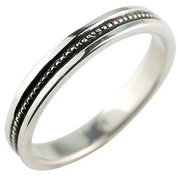 指輪 シルバーリング 地金リング ピンキーリング 燻し加工 ミル打ち 宝石なし シンプル レディース