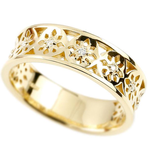 婚約指輪 リング イエローゴールドk18 ダイヤモンド ピンキーリング ダイヤ 指輪 透かし エンゲージリング 宝石 レディース