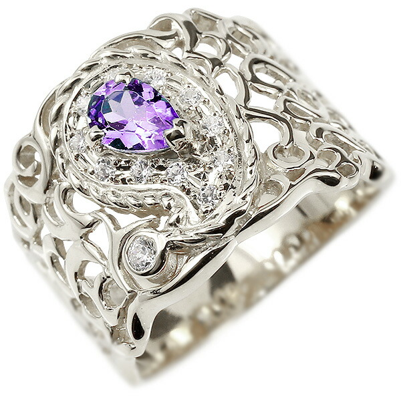 リング ホワイトゴールドk10 ペイズリー ダイヤモンド アメジスト 婚約指輪 ピンキーリング ダイヤ 指輪 透かし 幅広 エンゲージリング レディース