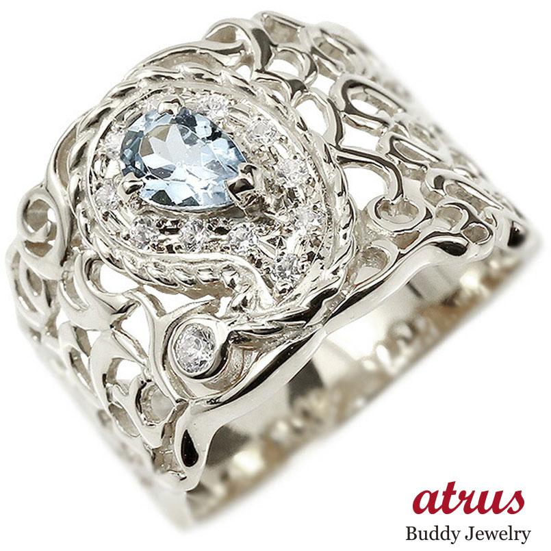 リング シルバー925 ペイズリー ダイヤモンド アクアマリン 婚約指輪 ピンキーリング ダイヤ 指輪 透かし 幅広 エンゲージリング レディース