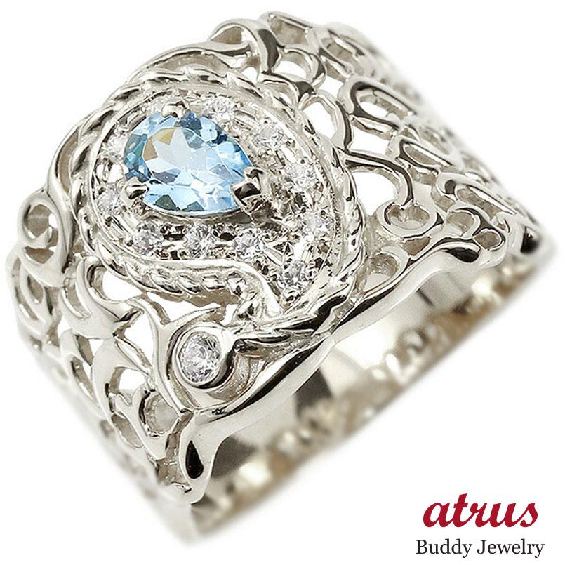 リング ホワイトゴールドk10 ペイズリー ダイヤモンド ブルートパーズ 婚約指輪 ピンキーリング ダイヤ 指輪 透かし 幅広 エンゲージリング レディース