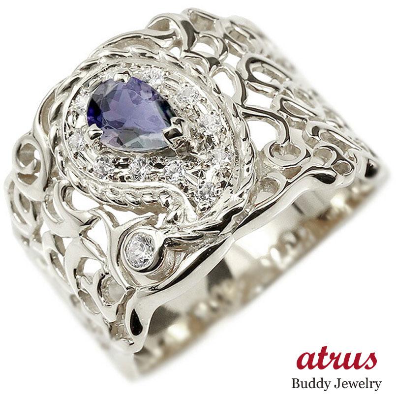 リング ホワイトゴールドk10 ペイズリー キュービックジルコニア アイオライト 婚約指輪 ピンキーリング 指輪 透かし 幅広 エンゲージリング レディース