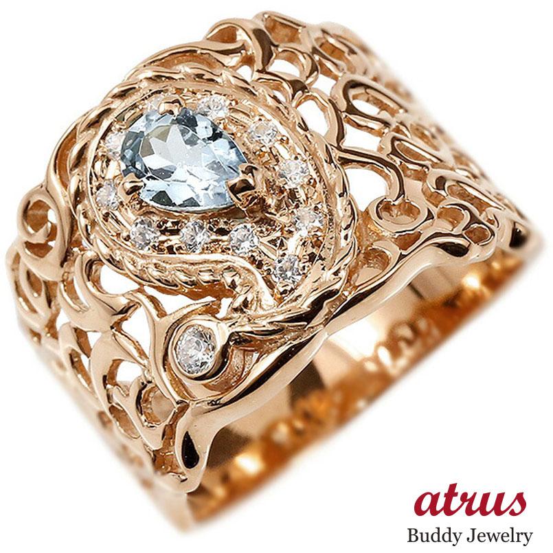 リング ピンクゴールドk18 ペイズリー ダイヤモンド アクアマリン 婚約指輪 ピンキーリング ダイヤ 指輪 透かし 幅広 エンゲージリング レディース
