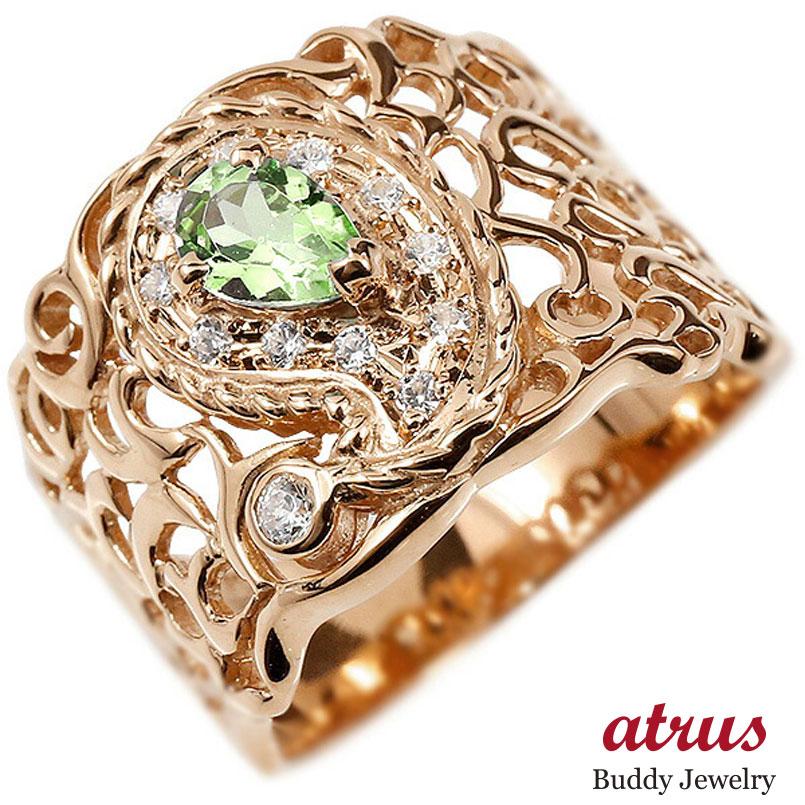 リング ピンクゴールドk10 ペイズリー ダイヤモンド ペリドット 婚約指輪 ピンキーリング ダイヤ 指輪 透かし 幅広 エンゲージリング レディース