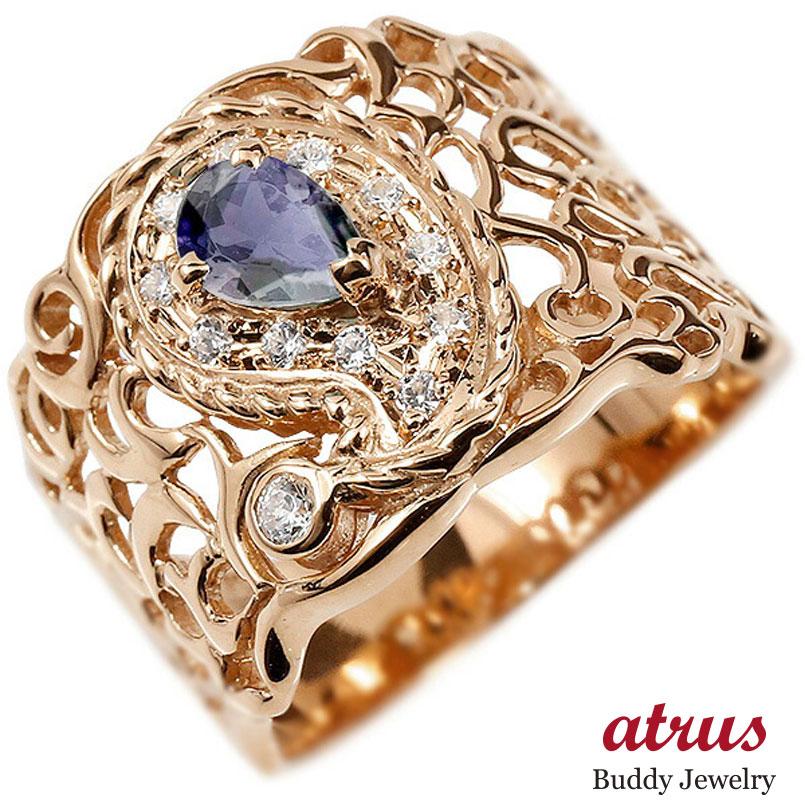 リング ピンクゴールドk10 ペイズリー ダイヤモンド アイオライト 婚約指輪 ピンキーリング ダイヤ 指輪 透かし 幅広 エンゲージリング レディース