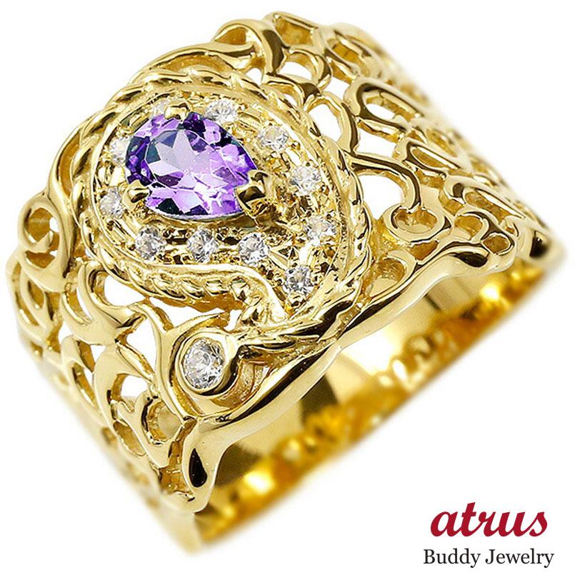 リング イエローゴールドk18 ペイズリー ダイヤモンド アメジスト 婚約指輪 ピンキーリング ダイヤ 指輪 透かし 幅広 エンゲージリング レディース