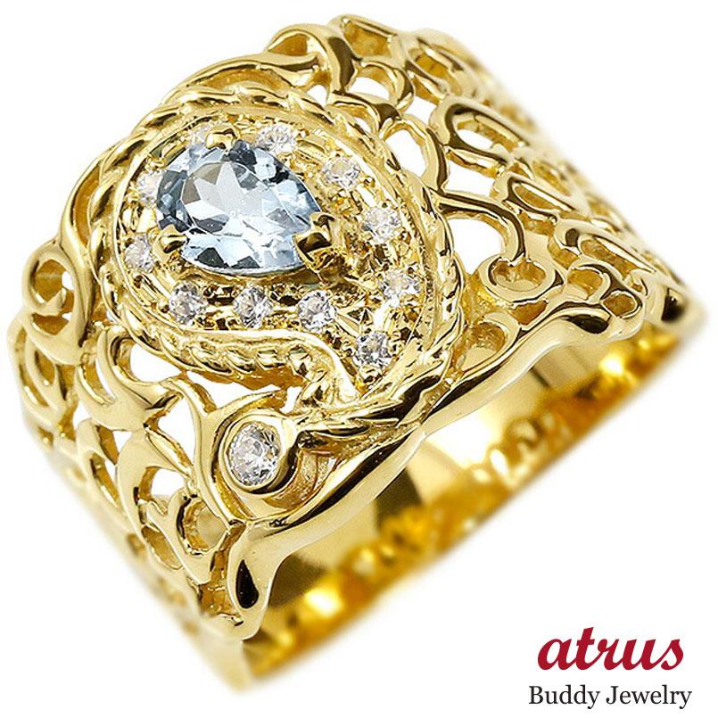 リング イエローゴールドk10 ペイズリー キュービックジルコニア アクアマリン 婚約指輪 ピンキーリング 指輪 透かし 幅広 エンゲージリング レディース