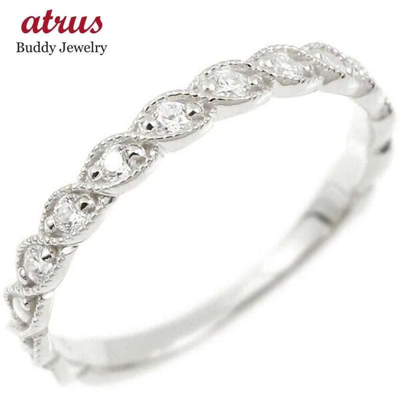 婚約指輪 リング ホワイトゴールドk18 ダイヤモンド エンゲージリング ダイヤ 指輪 ミル打ち ピンキーリング 18金 宝石 レディース