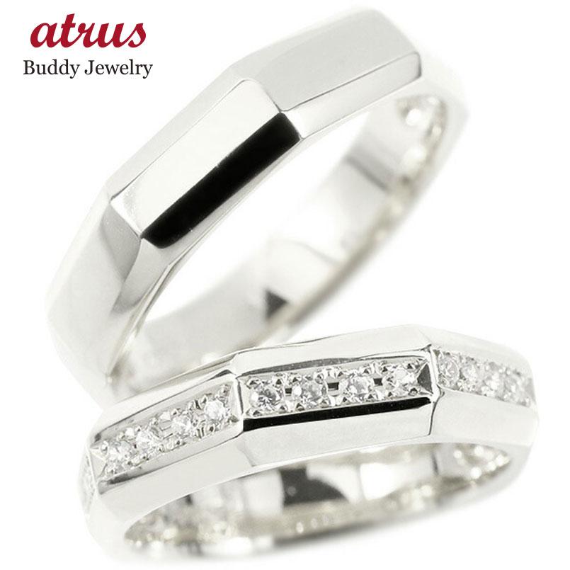 ペアリング シルバー925 ダイヤモンド 指輪 sv925 ダイヤ 結婚指輪 マリッジリング リング カップル