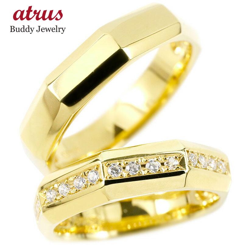 ペアリング イエローゴールドk10 キュービックジルコニア 指輪 結婚指輪 マリッジリング リング カップル