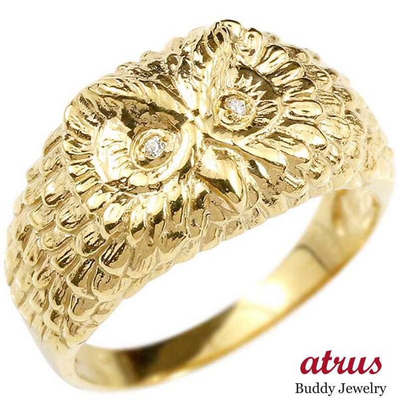 リング ダイヤモンド ふくろう イエローゴールドk10 エンゲージリング 幅広 指輪 ピンキーリング 婚約指輪 10金 宝石 フクロウ 梟 レディース