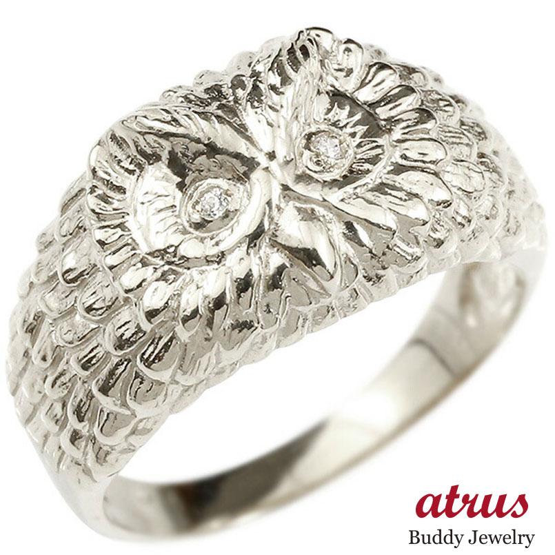 プラチナリング ダイヤモンド ふくろう エンゲージリング 幅広 指輪 ピンキーリング 婚約指輪 pt900 宝石 フクロウ 梟 レディース