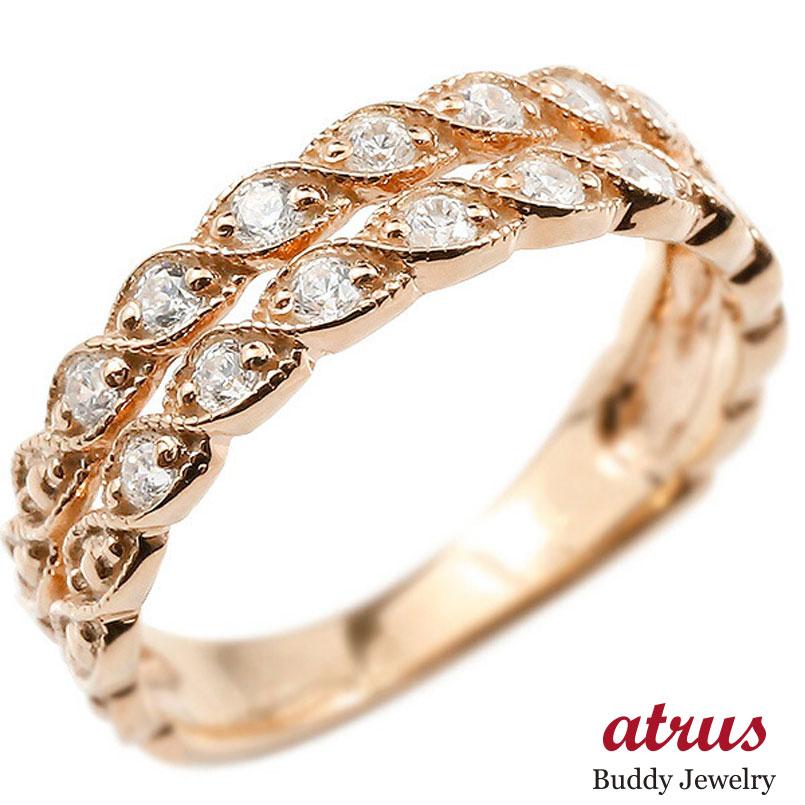 婚約指輪 リング ピンクゴールドk10 ダイヤモンド エンゲージリング 2連 指輪 ミル打ち ミルグレイン アンティーク ピンキーリング 宝石 レディース