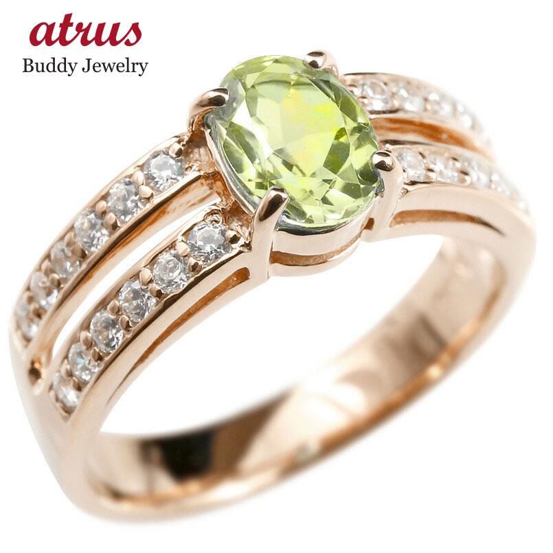 リング ダイヤモンド ペリドット 婚約指輪 ピンキーリング ダイヤ 指輪 幅広 エンゲージリング ピンクゴールドk18 レディース