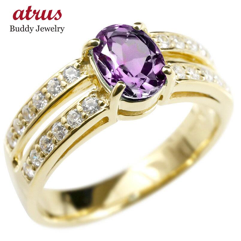 リング ダイヤモンド アメジスト 婚約指輪 ピンキーリング ダイヤ 指輪 幅広 エンゲージリング イエローゴールドk18 レディース