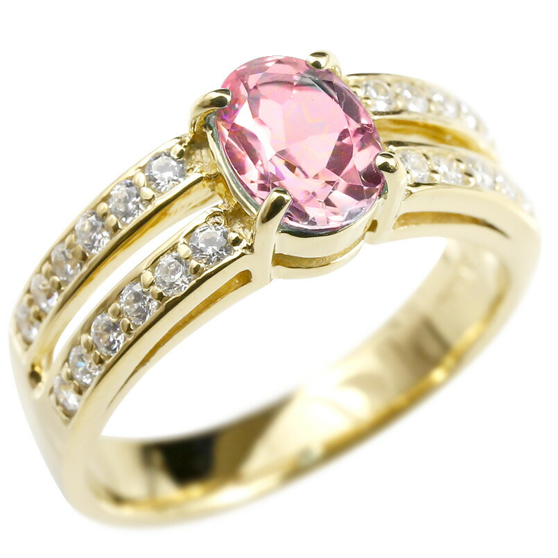 リング キュービックジルコニア ピンクトルマリン 婚約指輪 ピンキーリング ダイヤ 指輪 幅広 エンゲージリング イエローゴールドk18 レディース