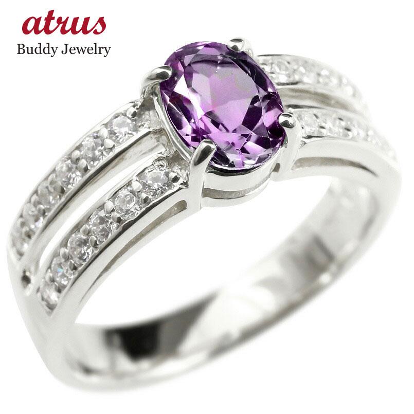 プラチナリング キュービックジルコニア アメジスト 婚約指輪 ピンキーリング ダイヤ 指輪 幅広 エンゲージリング pt900 レディース