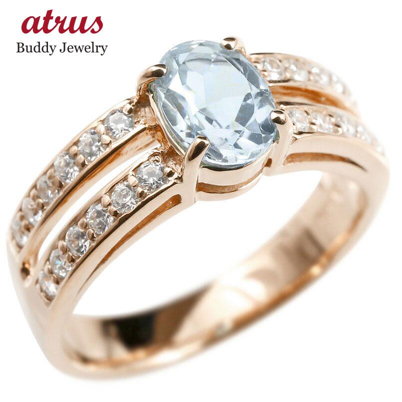 リング キュービックジルコニア アクアマリン 婚約指輪 ピンキーリング ダイヤ 指輪 幅広 エンゲージリング ピンクゴールドk18 レディース