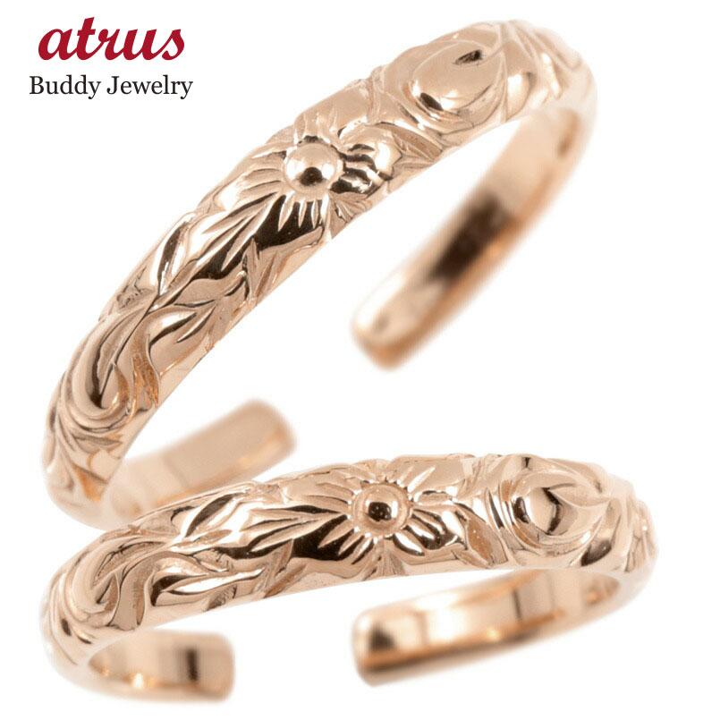 ハワイアンジュエリー ペアリング ピンクゴールドk10 リング 指輪 フリーサイズ ハワイアンリング プルメリア スクロール 地金