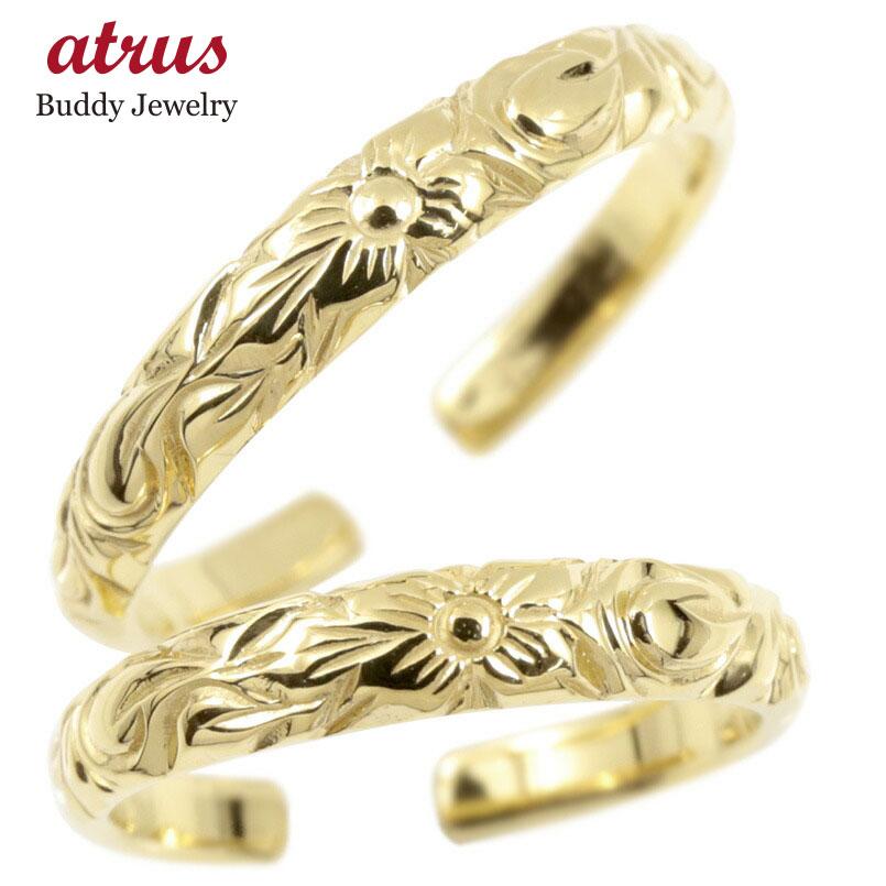 ハワイアンジュエリー ペアリング イエローゴールドk10 リング 指輪 フリーサイズ ハワイアンリング プルメリア スクロール 地金