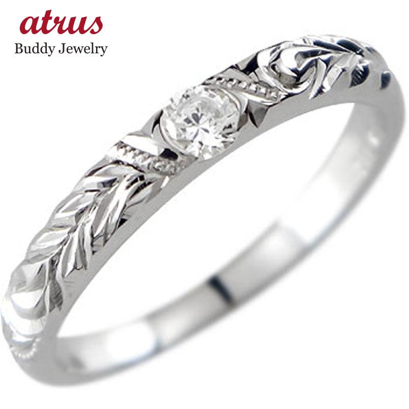 ハワイアンジュエリー 一粒ダイヤモンド ハードプラチナ950 リング 指輪