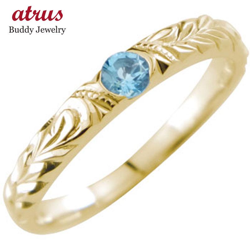 ハワイアンジュエリー リング 指輪 イエローゴールドk18