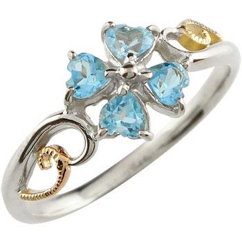 クローバー 四葉 プラチナ リング 指輪 ピンキーリング ミル打ち アンティーク 選べる天然石